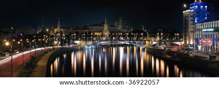 Panorama of night Moscow, Russia - stock photo