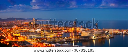 Panorama of Port Vell in night. Barcelona, Spain - stock photo