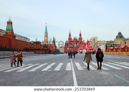 Panorama of Red Square with walking tourists,Moscow, Russia, February 2, 2015  - stock photo