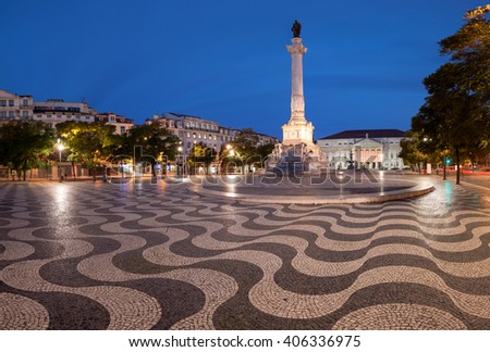 Panorama of Rossio Square in Lisbon, Portugal.