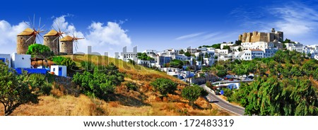panorama of scenic Patmos island. view of Chora and windmills ,  - stock photo