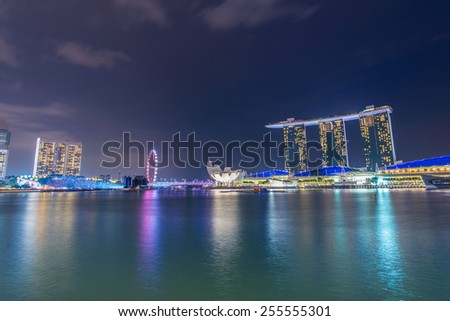 Panorama of Singapore skyline downtown - stock photo