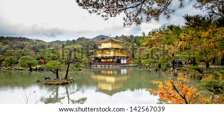Panorama of Temple of the Golden Pavilion,gold temple japan