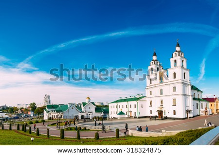 Panorama of the Cathedral Of Holy Spirit In Minsk. The Main Orthodox Church Of Belarus - Famous Place And Symbol Of Minsk, Belarus. - stock photo