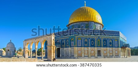 Panorama of the Dome of the Rock with the Scales of Souls colonnade and the Dome of Hebron from the left side, Jerusalem, Israel.