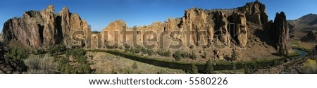 panorama of the front side of Smith Rock state park, Oregon - stock photo