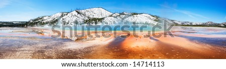 Panorama of the Grand Prismatic Spring (in Midway Geyser Basin) -  Yellowstone National Park. - stock photo