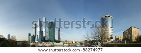 Panorama of the international business centre (City), Moscow, Russia - stock photo
