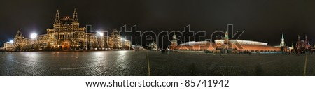 Panorama of the night Red square. Moscow, Russia - stock photo