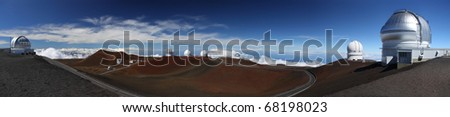 Panorama of the Observatories at Mauna Kea (MKO) - Big Island, Hawaii - stock photo
