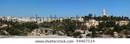 Panorama of the Old City of Jerusalem - stock photo