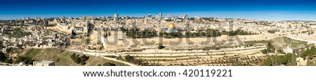 Panorama of the old town of Jerusalem - stock photo