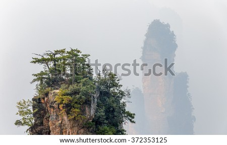 Panorama of the Rock column mountain (Avatar rocks). Zhangjiajie National Forest Park was officially recognized as a UNESCO World Heritage Site - China  - stock photo