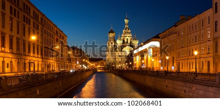 Panorama of the Savior on Spilled Blood in the night of the city (St. Petersburg, Russia) - stock photo
