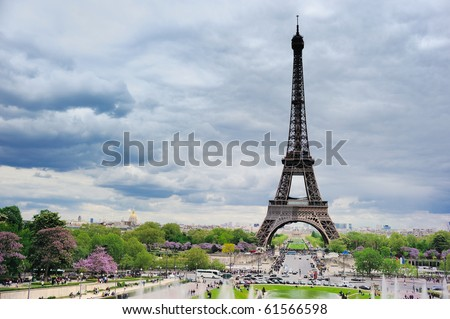 Panorama of the square with Eiffel tower in Paris - stock photo