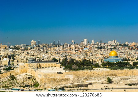 Panorama of the Temple Mount, including Al-Aqsa Mosque, and Dome of the Rock, from the Mount of Olives - stock photo