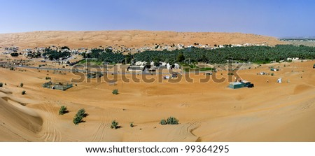 Panorama of the village in the Wahiba Sands, Oman - stock photo