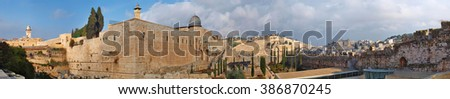 Panorama Old City in Jerusalem with the Dome of the Rock overlooking. The southwest corner of the temple mount. - stock photo