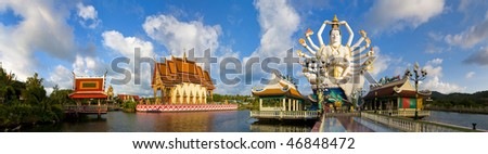 panorama picture of wat plai laem with statue of shiva in koh samui, thailand - stock photo