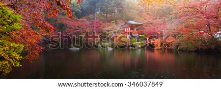 Panorama view of Daigo-ji temple with colorful maple trees in autumn, Kyoto, Japan - stock photo