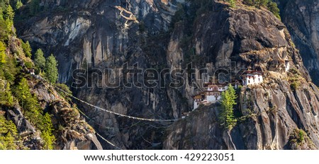 Panorama view of famous Tiger's Nest in Bhutan.