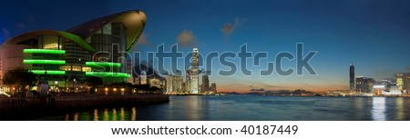 Panorama view of Hong Kong Skyline (Convention And Exhibition Center) - stock photo