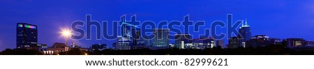 Panorama View of Medical Center Skyline at Night, Houston, Texas - stock photo