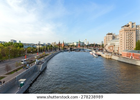 Panorama view of Moscow - Moscow-river, Kremlin, Variety theatre, Grand Kremlin Palace, Cathedral of the Archangel. - stock photo