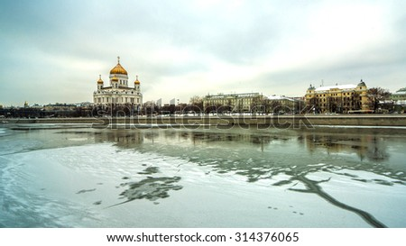 Panorama with Cathedral of Christ the Savior, Moscow, Russia
