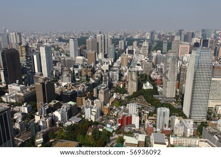 Panorama with skyscrappers in Tokyo City, Japan