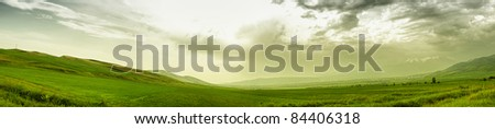 Panoramic mountain landscape - stock photo