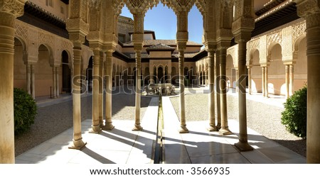 Panoramic of Columns in Lions Pation, Alhambra Spain