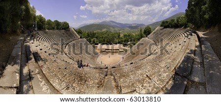 Panoramic of Epidaurus theater, Peloponnese, Greece - stock photo