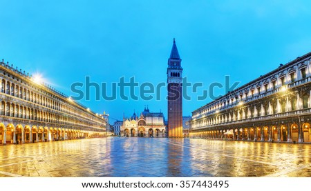 Panoramic overview of San Marco square in Venice, Italy early in the morning - stock photo