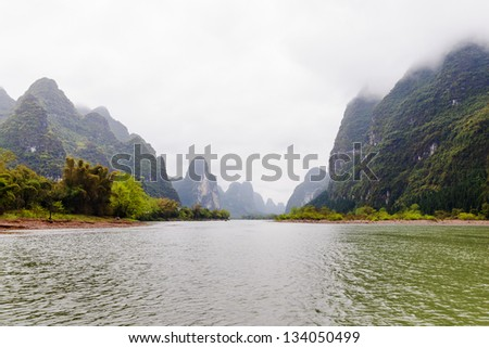 Panoramic view at the famous Avatar Mountains and LiJiang river, Guanxi, China
