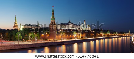 Panoramic view at the Moscow Kremlin and the Moscow river, Russia.