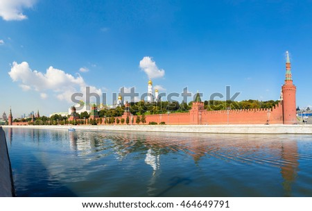 Panoramic view from the river to Moscow Kremlin on sunny day