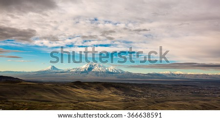 Panoramic view of Ararat majestic mountain in Armenia.  - stock photo