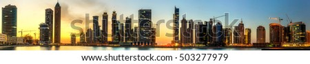 Panoramic view of Business bay and downtown area of Dubai at sunrise, UAE.