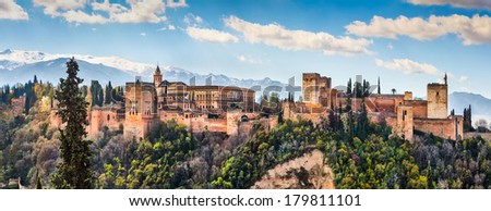 Panoramic view of famous Alhambra de Granada, Andalusia, Spain - stock photo