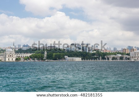 Panoramic view of Istanbul and Golden Horn, Turkey