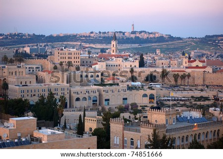 Panoramic view of Jerusalem at sunset - stock photo