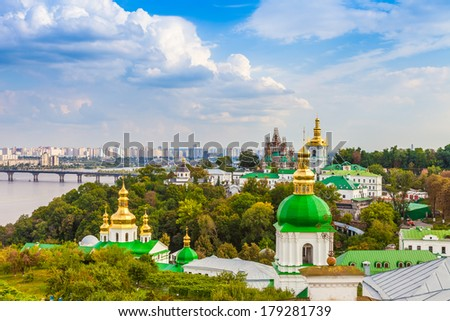 Panoramic view of Kiev Pechersk Lavra Orthodox Monastery in Kiev, Ukraine - stock photo