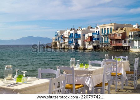 Panoramic view of little Venice on Mykonos Island, Greece - stock photo