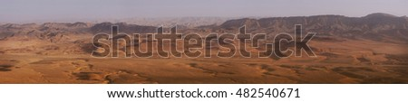 Panoramic view of Makhtesh Ramon crater in Negev desert, Israel