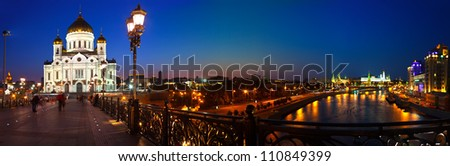 Panoramic view of Moscow. Christ the Savior Cathedral and Kremlin in night. Russia - stock photo