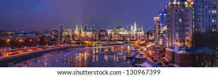 Panoramic View Of Moscow Kremlin And Big Stone Bridge At Winter Evening