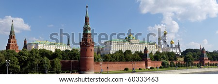 Panoramic view of Moscow Kremlin and embankment, Russia - stock photo