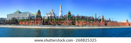 panoramic view of Moscow Kremlin and Moscow river, Russia - stock photo