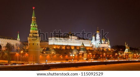 Panoramic view of Moscow Kremlin at night, Russia